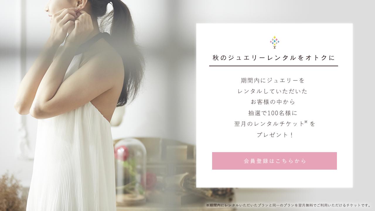 kira-share_main_03